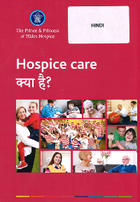 The Prince & Princess of Wales Hospice What is Hospice Care translated to Hindi