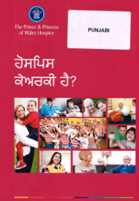 The Prince & Princess of Wales Hospice What is Hospice Care translated to Punjabi